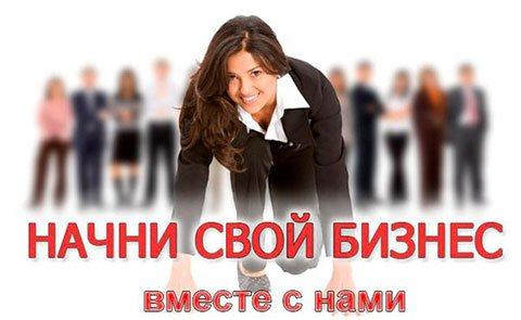 Женский заработок в интернете