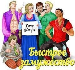 Школа замужества Юлии Щедровой