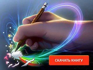 Скачать бесплатную книгу Питеркиной