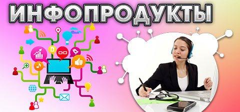 Онлайн обучение женщин