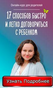 Курс психолога Екатерины Кес