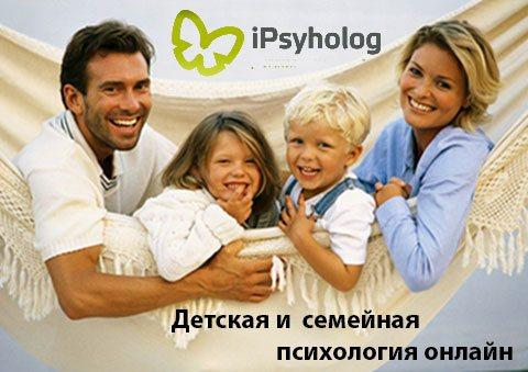 Воспитание счастливых детей