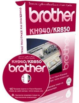 BROTHER KH-940 (KR-850)