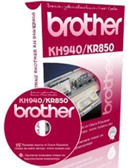 BROTHER KH-970 (KR-850)