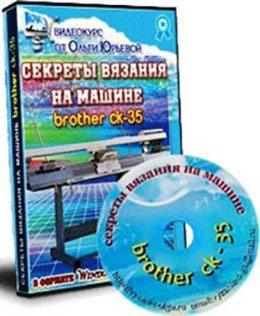BROTHER CK-35