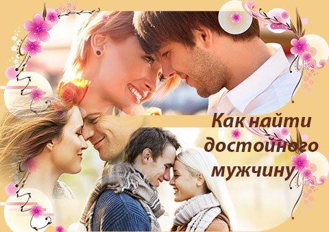 Книги, онлайн тренинги и видео уроки для женщин Льва Вожеватова