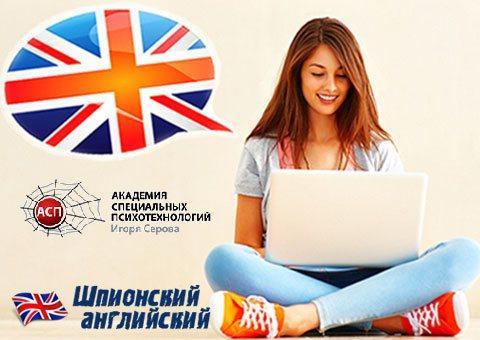 Сайт Express English Academy -лучшие отзывы