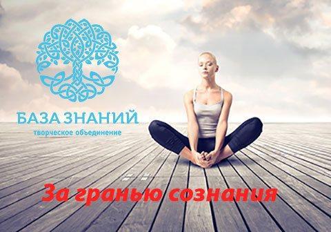 База знаний - онлайн школа саморазвития Дарьи Абахтимовой