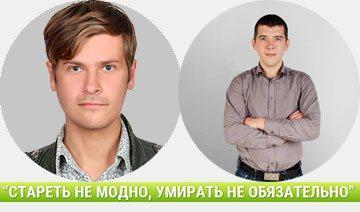 Александр Серебренников и Никита Моисеев