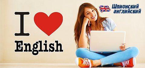 Обучение правильному произношению английских слов по плану
