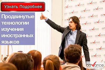 Бесплатный вебинар по английскому языку