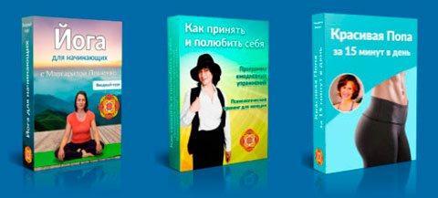 Йога для начинающих с Маргаритой Левченко