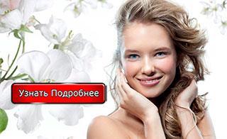 Видео гимнастики для лица с Маргаритой Левченко