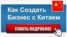 Лучшие отзывы о курсах Евгения Гурьева и Василия Ногинова