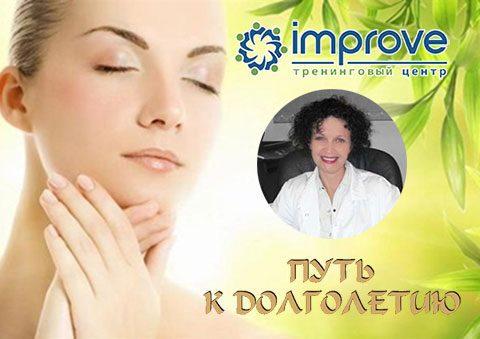 Видео уроки и тренинги Елены Шведовой по точечному массажу