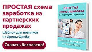 Хочу скачать бесплатную книгу!