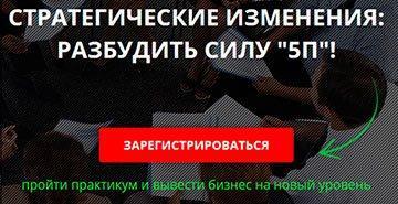 Практикум в Москве