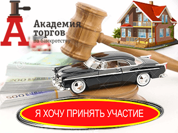 Курсы Олега Селифанова