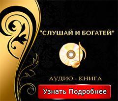 Книга Ирины Белозерской