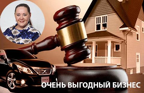 Вероника Ковиненко. Бизнес на конфискате.