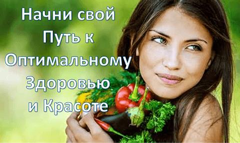 Лучшие отзывы о курсах Марты Николаевой-Гариной