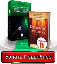 Магазин сеансов Марты Николаевой Гариной