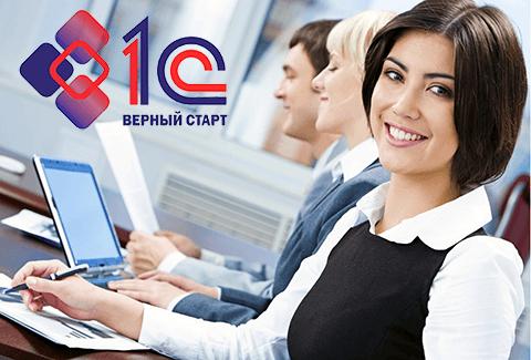 Уроки программирования 1с 8.3