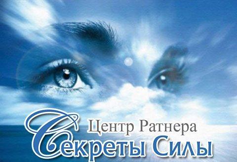 Книги Сергея Ратнера скачать