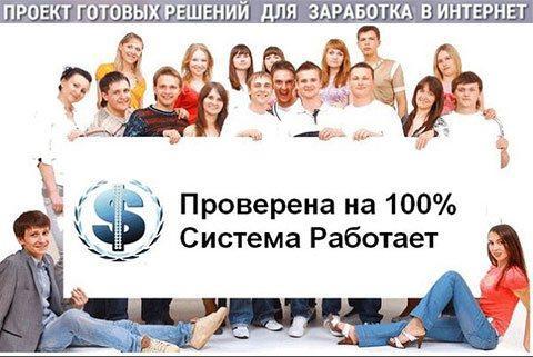 Проект готовых решений Виталия Тимофеева