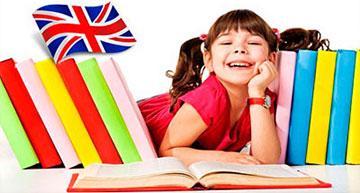 Увлекательный английский для детей