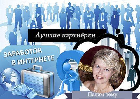 Юлия Щедрова. Тренинги: как выйти замуж