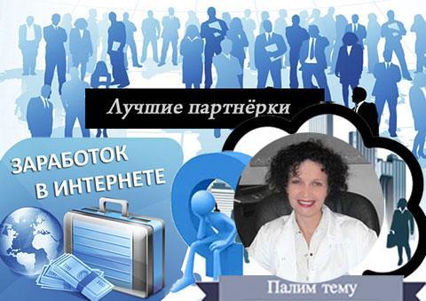 Елена Шведова онлайн тренинги