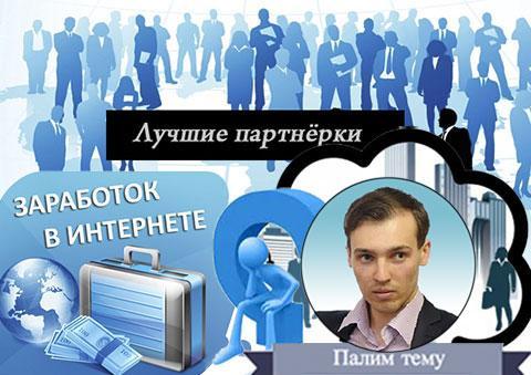 Николай Пейчев видео тренинги по оздоровлению.