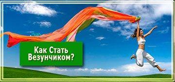 Павел Колесов сбыча мечт скачать бесплатно