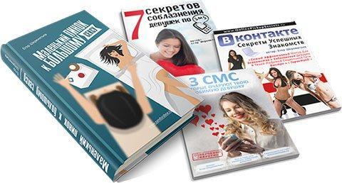 Книги Егора Шереметьева