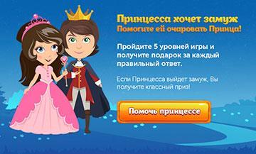 Новогодняя игра от Юлии Ланске