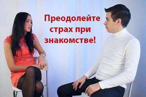 Курс Егора Шереметьева «Бесстрашный»