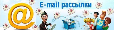 Курсы и тренинги бесплатно в email рассылках