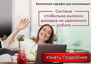 """Бесплатный марафон от школы """"Бизнес-гаечка"""""""