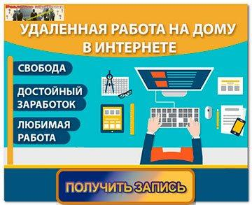 Школа БИЗНЕС-ГАЕЧКА Натальи Сидоровой