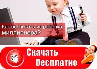 Обучение финансовой грамотности детей