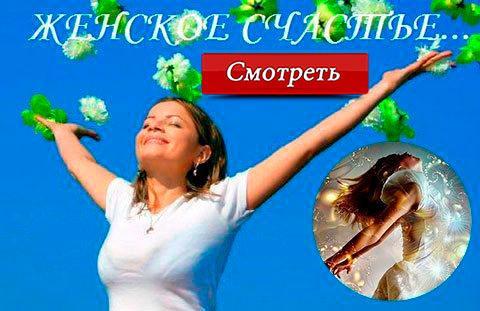 Книги Лианы Димитрошкиной