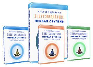 Видео уроки медитации для начинающих в домашних условиях