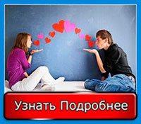 Как женщине сохранить отношения