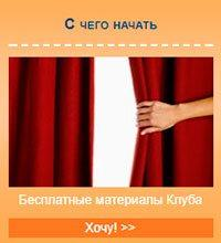 Ирина Норна Скачать Бесплатно