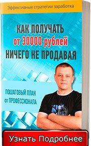 Бесплатная книга Евгения Вергуса