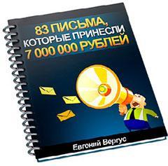 Книга Вергуса