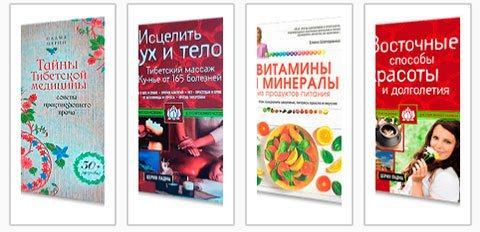 Книги Елены Шапаренко