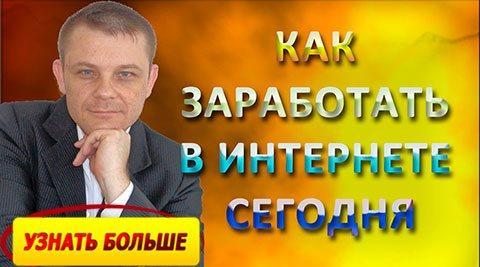 """Блог Евгения Вергуса """"Советы вебмастера"""""""