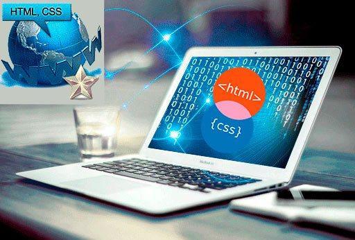 Курсы обучения html-css